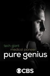 Skutočný génius