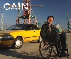 Kapitán Cain