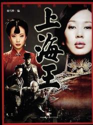Šanghajský rebel