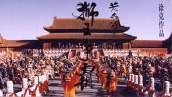 Tenkrát v Číně 3 obrazok
