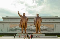 Tajemství Severní Koreje