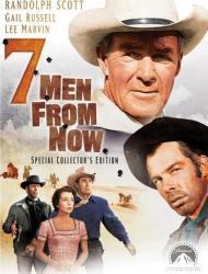 Sedm mužů na zabití