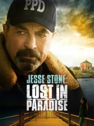 Jesse Stone: Ztracen v Paradise