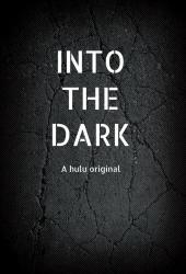 Do temnoty: Kulturní šok (1)