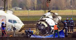 Neobjasněné letecké katastrofy