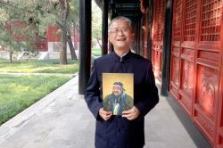 Konfucius obrazok