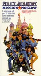 Policajná akadémia: Moskovská misia