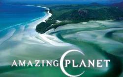 Úžasná planeta