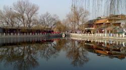 Peking, město proměn