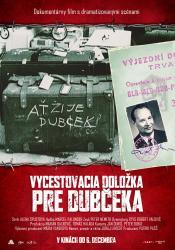 Výjezdní doložka pro Dubčeka