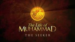 Život Muhameda