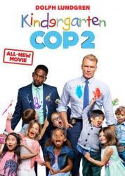 Policajt zo škôlky 2