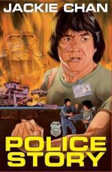 Jackie Chan: Superpoliš 1